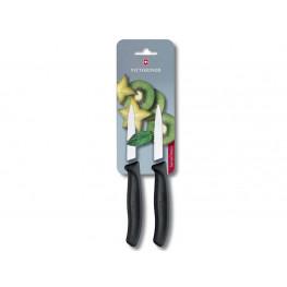 Nôž univerzálny krátky, 2 ks – zúbkovaný Victorinox® 8cm 6.7633.B